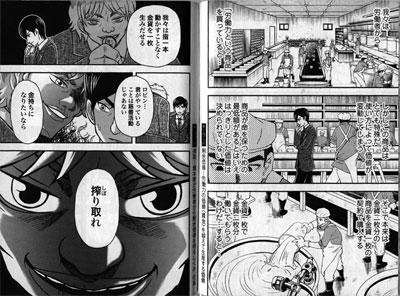 das kapital manga version IMG